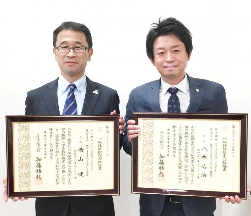 フィットネスの資格ガイド | jF-wORK - fj-work.jp